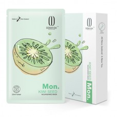DD Mask Monday 0+1 Kiwi Seed Nourishing Mask x 7
