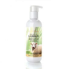 Wild Ferns Lanolin Body Lotion with Avocado and Rosehip Oils 230ml